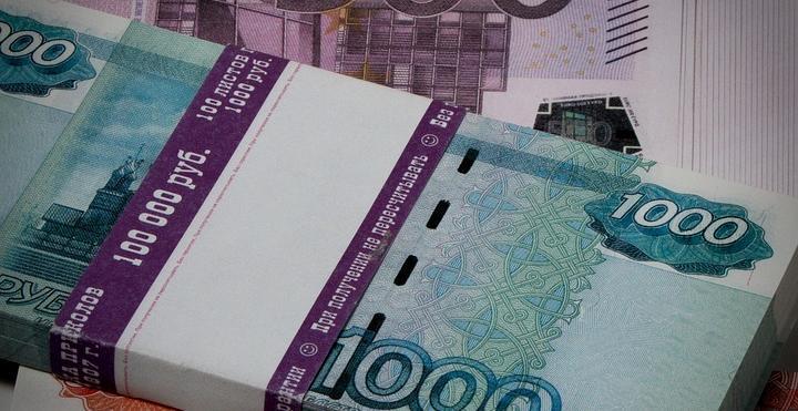 деньги на зарплату